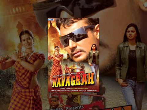 Navagraha (Full Movie) - Watch Free Full Length action Movie Online
