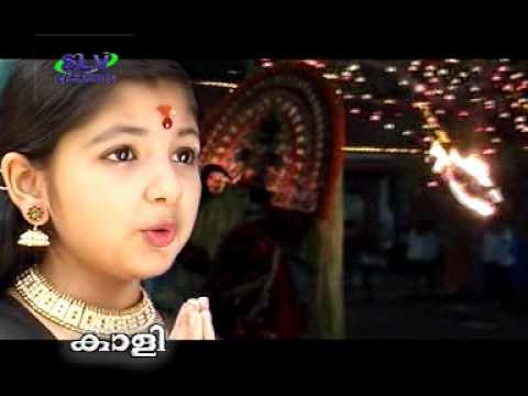 Kodungallur Bharani Festival - Kodungallur Bhagavathy Kodungallur