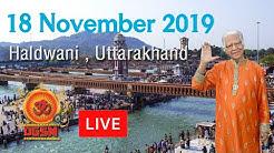 Haldwani ( Uttarakhand ) | 18 November 2019 |  Dada Shyam Bhagwan |  DGSM