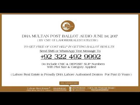 DHA Multan Post Ballot Audio By CMY of Lahore Real Estate June 1st 2017