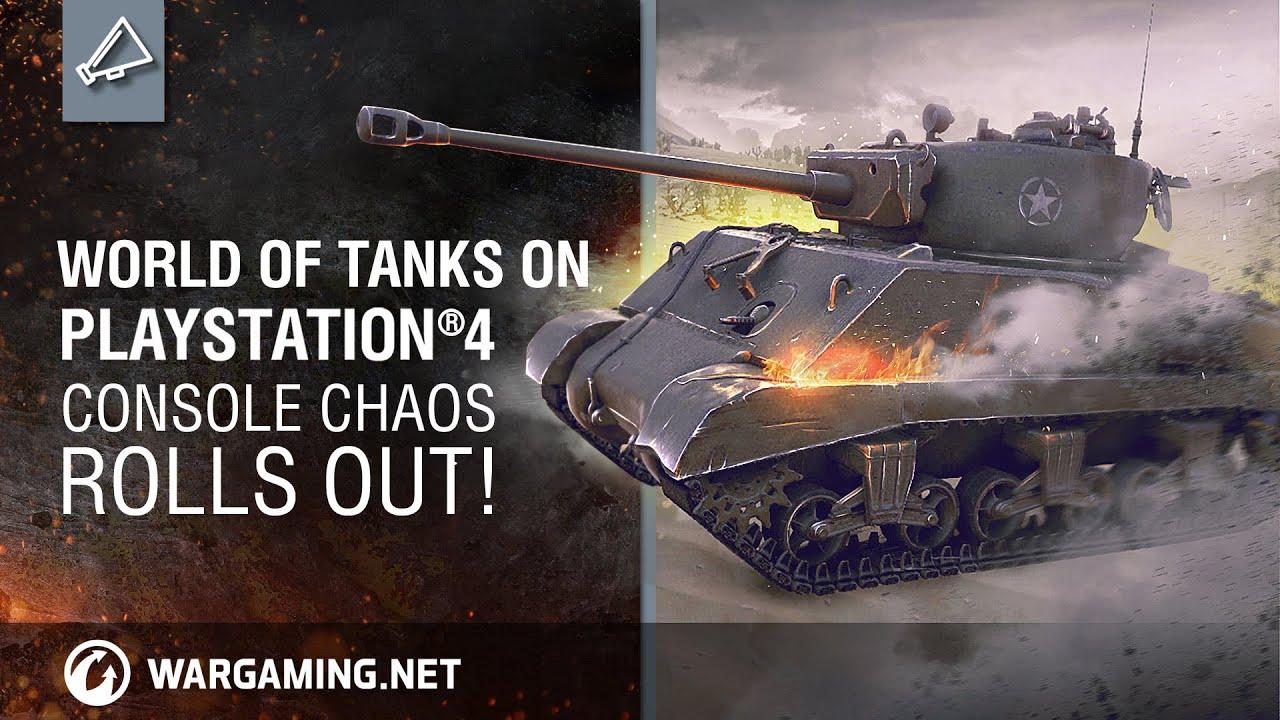 WOT Premium Panzer matchmaking