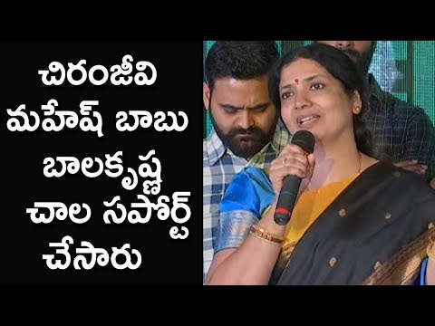 Jeevitha Emotional Words About Industry @ Chiranjeevi , Mahesh Babu , Balakrishna