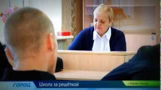 """""""Город"""" выпуск 02.09.2013"""