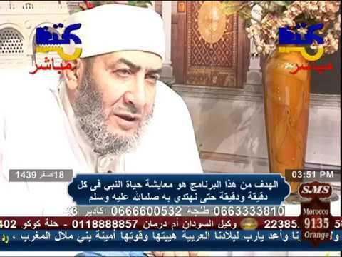 هدي النبي ﷺ في الطعام واللباس  | المعايشة النبوية
