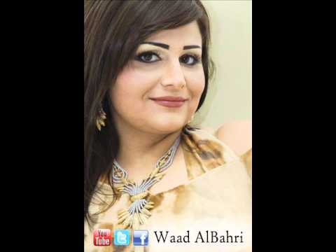 Waad Albahri-layali olons (opera).وعد البحرى ...ليالى الانس