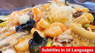 Fried rice cake with seafood bean paste | Kottaso Recipe's recipe transcription