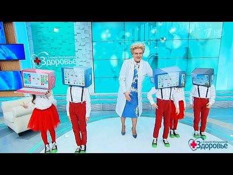 Опасности телевизора икомпьютера для ребенка. Здоровье. (04.12.2016)