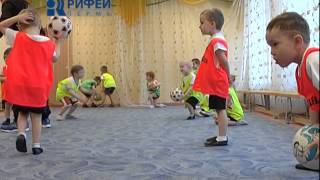 cюжет   Футбол в детском саду