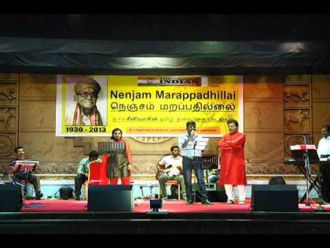 poojaikku vantha.. singers.. thaven and akshara ..live show at BAHRAIN