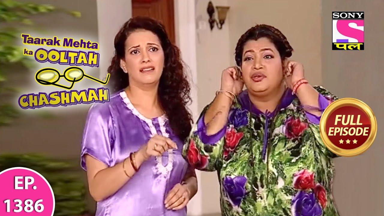 Taarak Mehta Ka Ooltah Chashmah | तारक मेहता का उल्टा चश्मा | Episode 1386 | 29th September, 2020