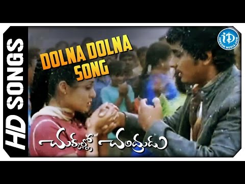 Chukkallo Chandrudu Movie Song - Dolna Dolna Song | Siddharth | Charmy Kaur | Sada | Chakri