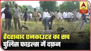 Truth Of Hyderabad Encounter Buried In Police Files: Theatrical Recreation | ABP News