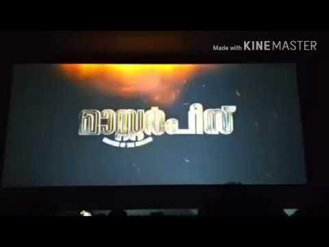 master-piece-malayalam-full-movie|malayalam-latest-movies|master-piece