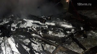 Пожар в Дудниково