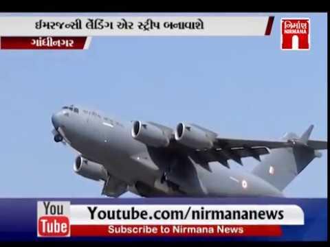 Emergency landing Air Trip  will make in  Gujarat (ગુજરાતમાં ઇમર્જન્સી લેંડિંગ એર ટ્રીપ બનાવશે )