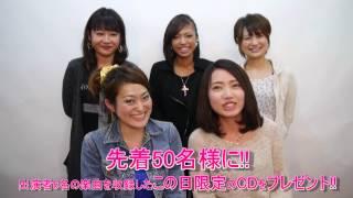 Girl's Pop Tune 告知動画 yuika 堀田ゆい夏 動画 26