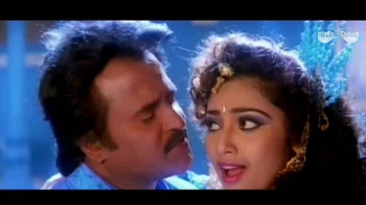Download Thillana Thillana - Full Video Song | Rajnikanth, Meena | Superhit Tamil Song HD