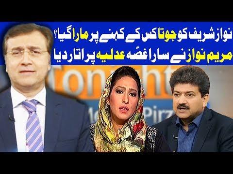 Tonight With Moeed Pirzada - Hamid Mir & Meher Abbasi - 11 March 2018 | Dunya News