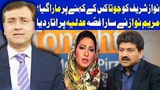 Tonight With Moeed Pirzada - Hamid Mir & Meher Abbasi - 11 March 2018 | Dunya News