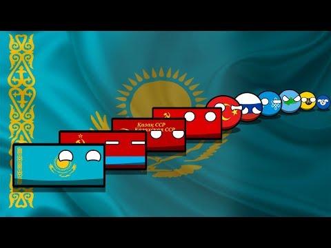 COUNTRYBALLS | История Казахстана(Қазақстан Тарихы)