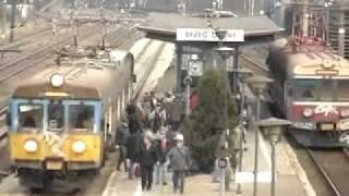 Stacja Brzeg Dolny