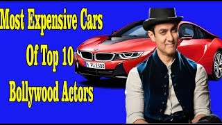 Top 10 Bollywood Actors Cars-Most Expensive Cars Of Bollywood Actors|Bollywood Actors Luxury Cars