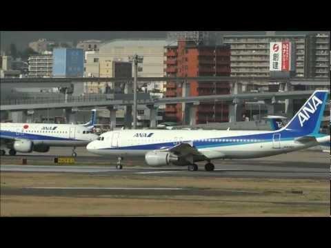 Plane Spotting at Itami International Airport Osaka Japan (RJOO)