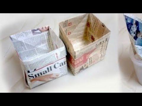 Newspaper dustbin😍✌🏻How to make newspaper dustbin