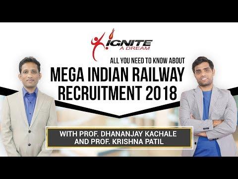 रेलवे भर्ती - असिस्टंट लोको पायलट (एएलपी) और  तंत्रज्ञ | RRB EXAM - Mega Railway Recruitment 2018