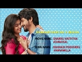 Kannadi Poovukku Video Song | Siva Karthikeyan Version | Enakku Vaaitha Adimaigal   | Star Creations
