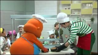방귀대장 뿡뿡이 - Farting King Pung Pung_맛있는 케이크_#002