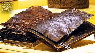 正典と食い違う黒い聖書...なんとも不可解な歴史的遺物10選