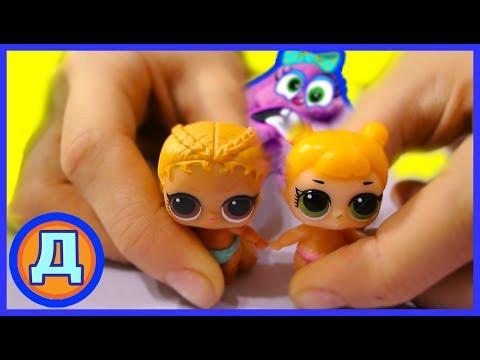 куклы лол 4 серия декодер купить