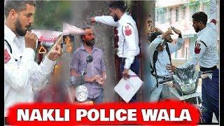 Fake DELHI TRAFFIC POLICE prank | Prank in India 2018