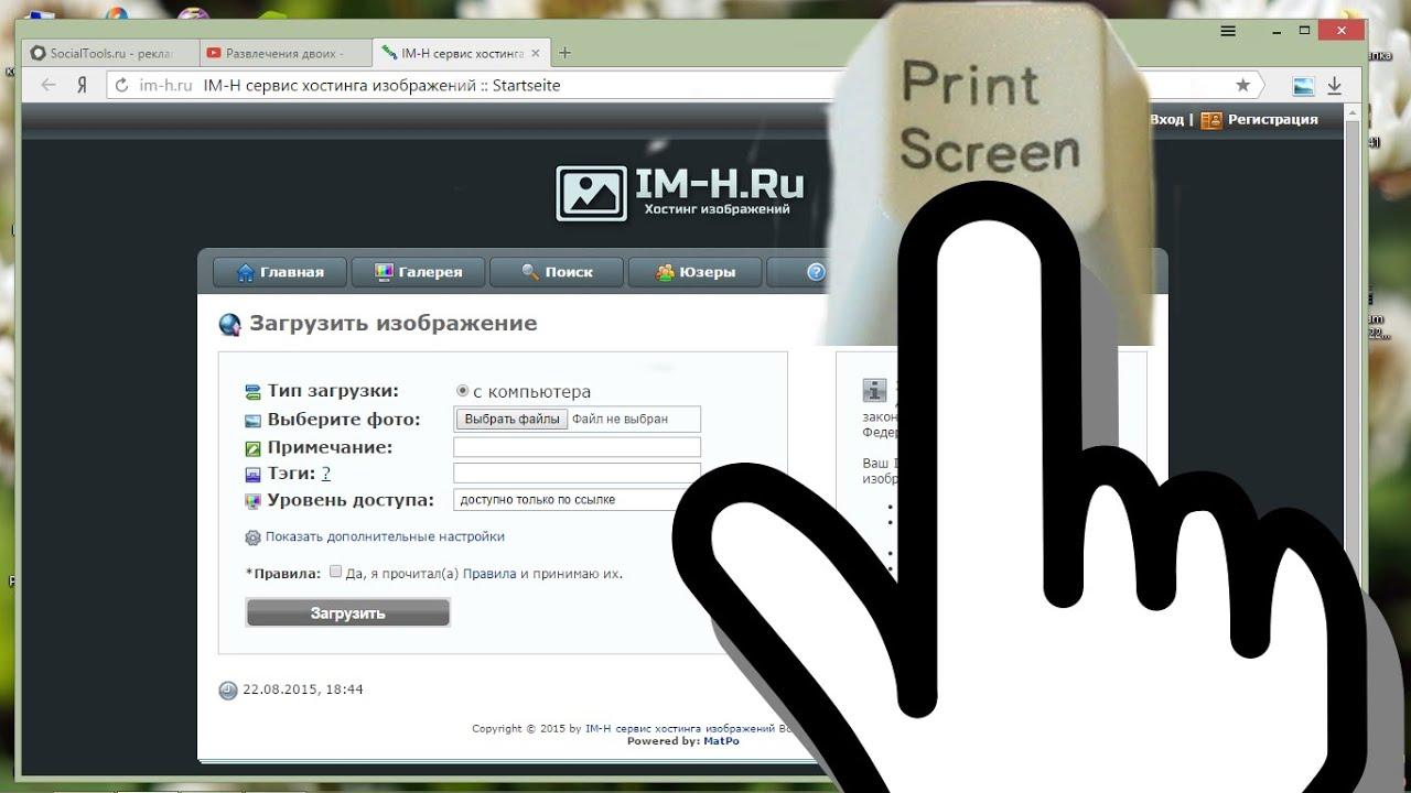 Сайты для сохранения фото