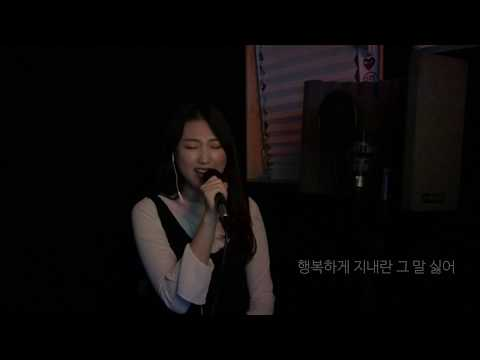 토이(Toy)-그녀가 말했다(She Said)(with권진아(Kwon Jin Ah)) 여자 커버 (cover By ShineYeRin 신예린)