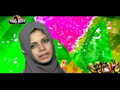 Muslim league election IUML song 2016 | Indian Union Muslim League Mappila Song