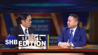 SUAB HMONG EDITION:  Information on 2019-20 Sacramento Hmong New Year