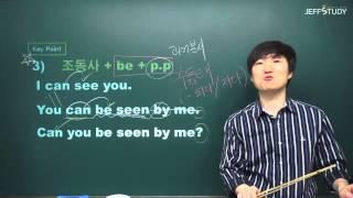 [제프스터디] 어린왕자 기초영어독해(4강)