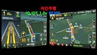 파인드라이브 IQ IOT 1.0V 야간주행 영상