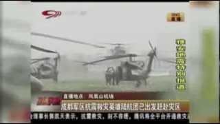 China Quake Leaves Dozens Dead -news (Sichuan) 20 APRIL 2013