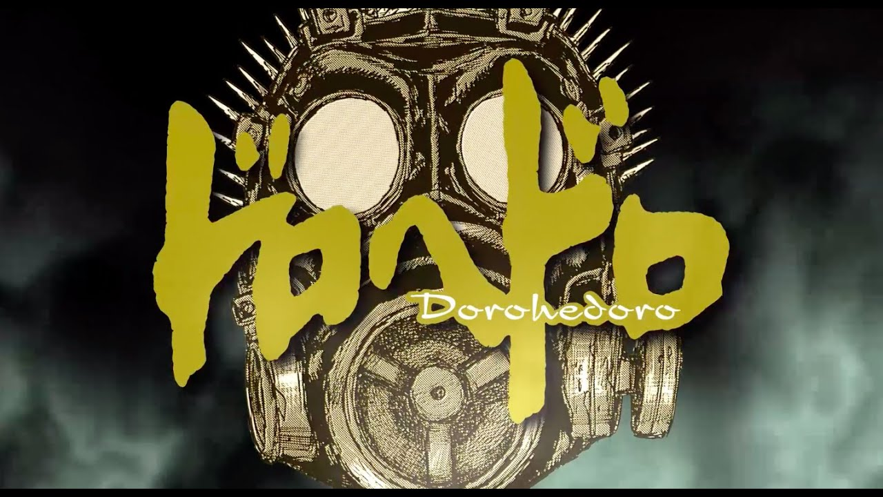 [Upcoming] Dorohedoro | ドロヘドロ