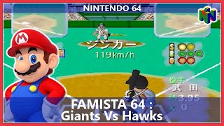 Famista 64 : Giants Vs Hawks (N64)