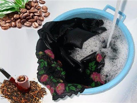 ★Всегда стирая черную одежду добавляю кофе или табак. Освежит черную вещь и уберет запах пота.