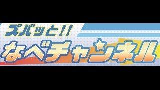 ボートレースからつ裏実況 西日本スポーツ杯 準優勝戦 thumbnail