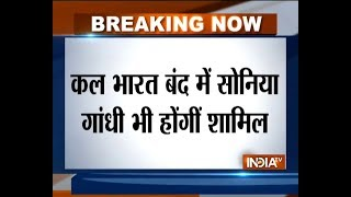 Congress calls for Bharat bandh tomorrow, Sonia Gandhi to take part