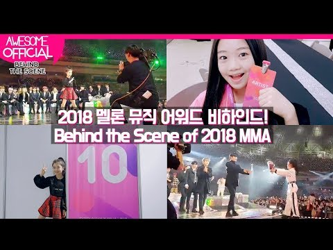(Na Haeun) - 2018    ! (2018 Melon Music Awards Behind The Scene)