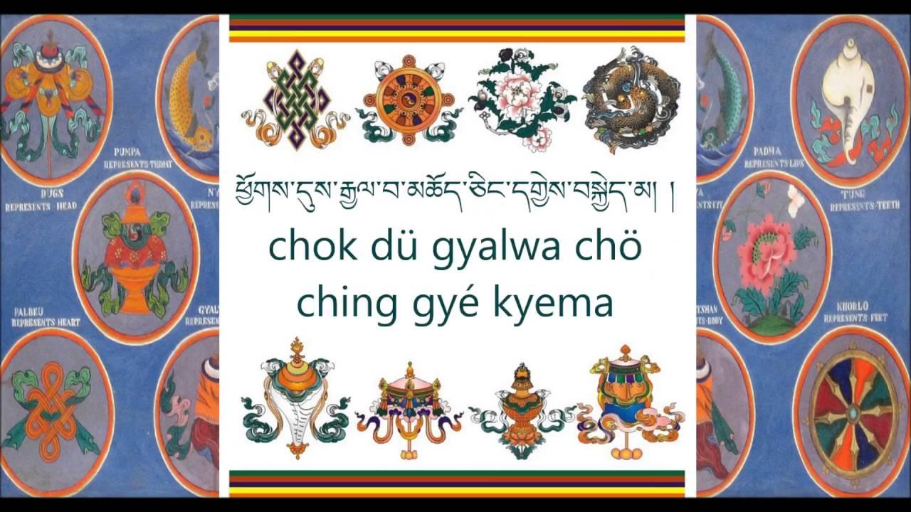 Tashi Gyepa/Tsekpa [A Reflection on What is Auspicious]