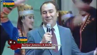 Baxtiyar Jumataev & Jánìbek Piyazov_Kóz aydın   Бахтияр Жуматаев & Жәнибек Пиязов_Көз айдын