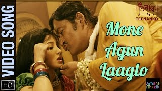 Mone Agun Full VIDEO SONG || Teenanko | Bengali Item song | Somlata Acharyya | Arko | Monami Ghosh